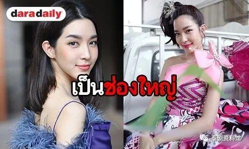 【泰国娱乐】Mo Monchanok 告别自由艺人生涯,与泰国3台签约