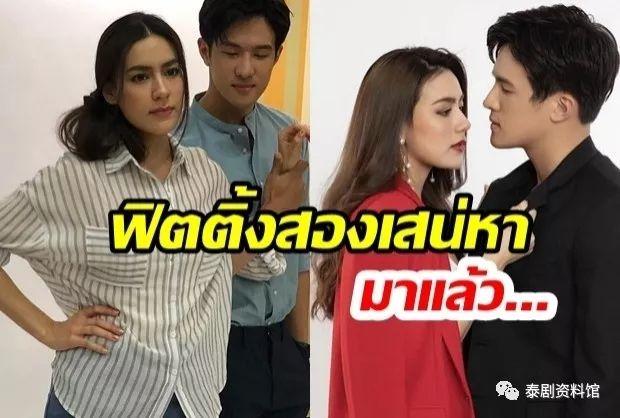【泰国娱乐】James Ma 与 Kim Kimberley 合作的《双生花》已定妆