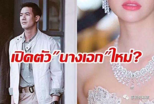 【泰国娱乐】Weir Sukollawat 将与 Mookda Narinrak 合作新剧