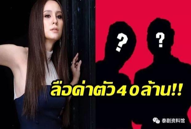 【泰国娱乐】Kwan Usamanee 签约 PPTV,身价4000万?