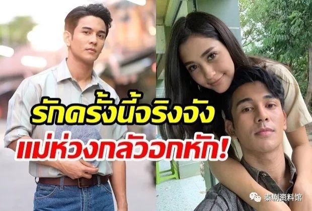 【泰国娱乐】Gun Napat 与 Marie Broenner 公布恋情