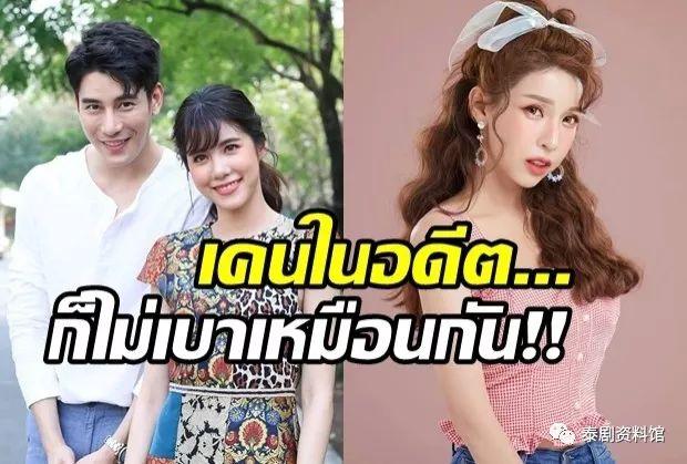 """【泰国娱乐】Esther Supreeleela 表示知道 KenP 的过去""""不一般"""""""
