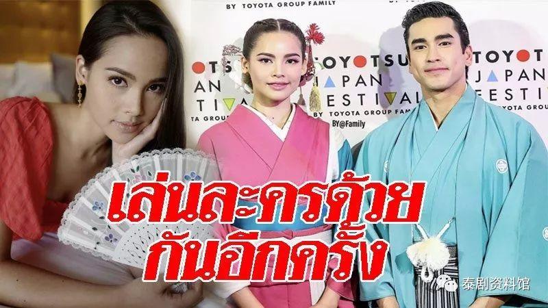 【泰国娱乐】Yaya Nadech 接受采访谈论新剧《金娜丽之纹》