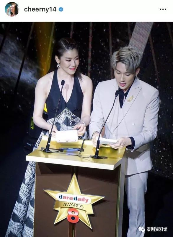 【泰国娱乐】盘点 Daradaily Awards 2018 颁奖典礼上女星们好看的裙子