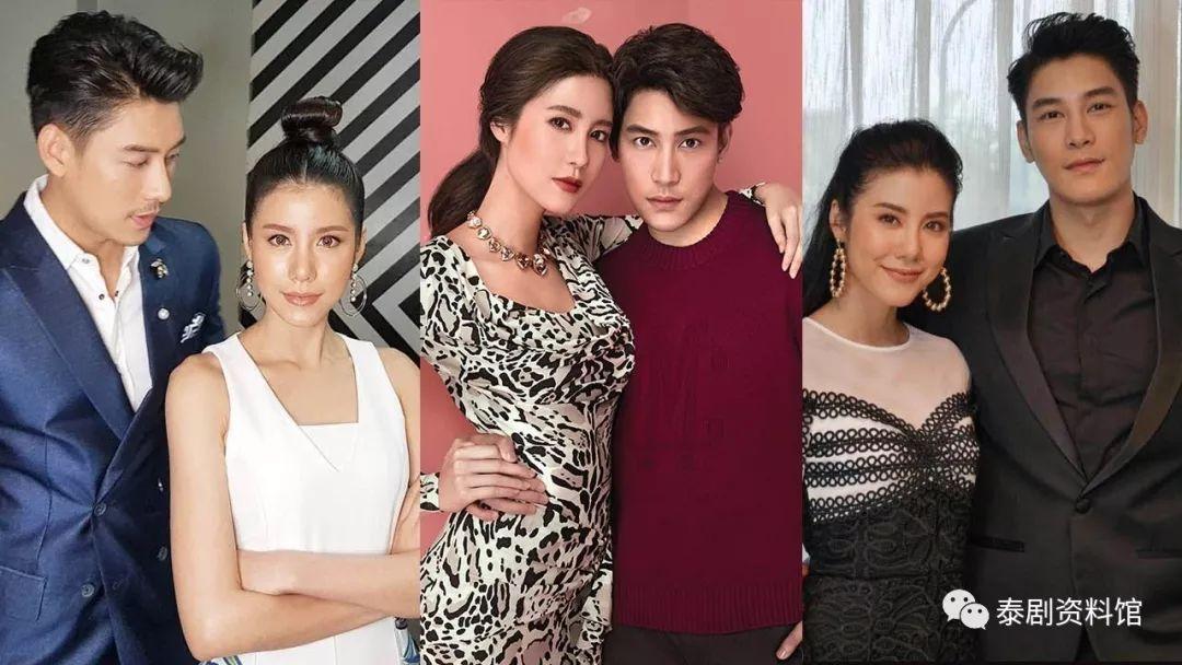 【泰国娱乐】盘点 4 对所属于不同电视台的泰国明星情侣
