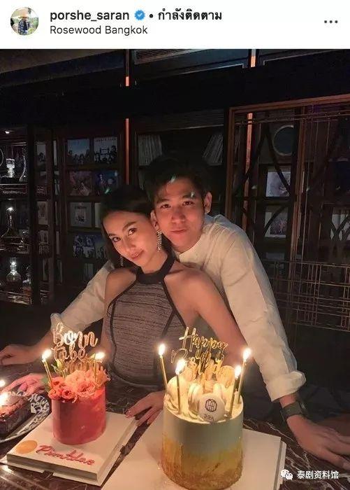 【泰国娱乐】Porshe Saran 送奢侈礼物给新女友 Dao Pimthong 庆生