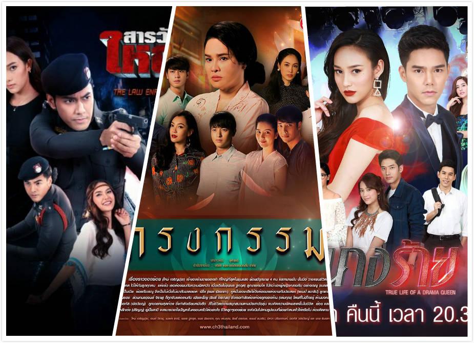 【泰国娱乐】2019年上半年收视率最高的泰剧 Top10