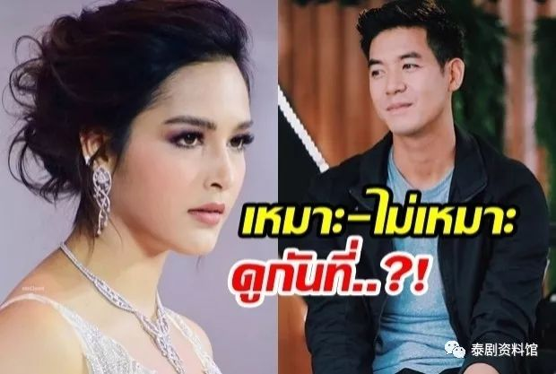 【泰国娱乐】Weir Sukollawat 出言维护女主 Stephany