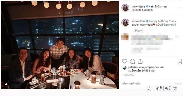 【泰国娱乐】甜蜜,Mew Nittha 与男友 Hiso Cent 飞往伦敦游玩