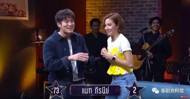 【泰国娱乐】Alek Teeradetch 与 Mint Mintita 在综艺上的一幕被网友疯传