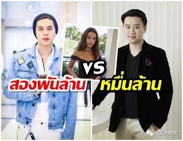 【泰国娱乐】扒一扒 Peach Pachara 与 Note Vises 两位Hiso的背景