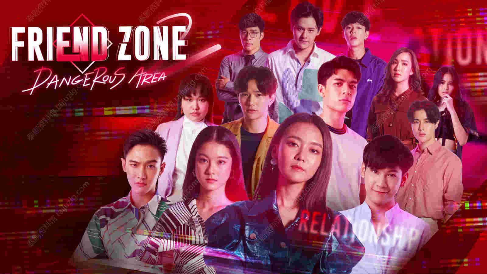 【泰剧下载】2020《朋友圈2》(16集完结)Lee&Pearwah 百度云