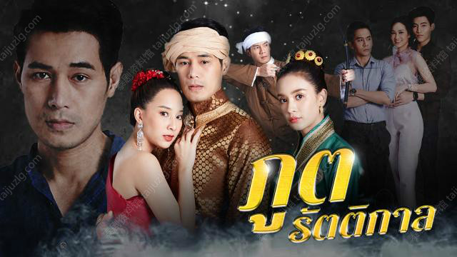 【泰剧下载】2020《月夜咒灵》(53集完结)Ohm&Benz 百度云